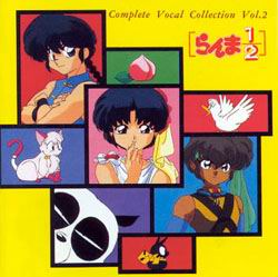 complete-vocal-collection-vol2