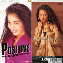 positive-single-cd