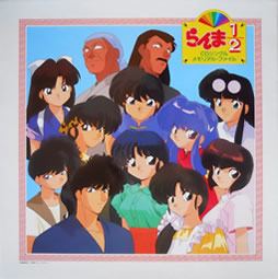 ranma-singles-collection-cd